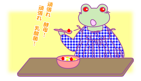 ケフィア出来たど~!.jpg